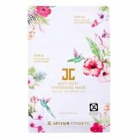 Трёхступенчатая  осветляющая маска JayJun Anti-Dust Whitening Mask
